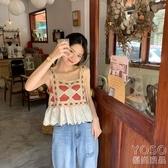 背心 夏季2020新款韓版無袖內搭短款打底上衣泫雅小吊帶背心女外穿ins 快速出貨