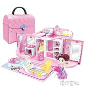 玩具手提包女孩公主城堡房子兒童家家酒小孩生日禮物3歲6YYS 港仔會社
