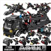 樂高積木3男孩子6兒童拼裝益智玩具7城市警察局系列10歲拼圖消防8 NMS造物空間
