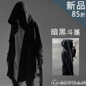 斗篷長版大衣/刷毛外套【F50501】OBIYUAN 連帽外套/罩衫 共1色