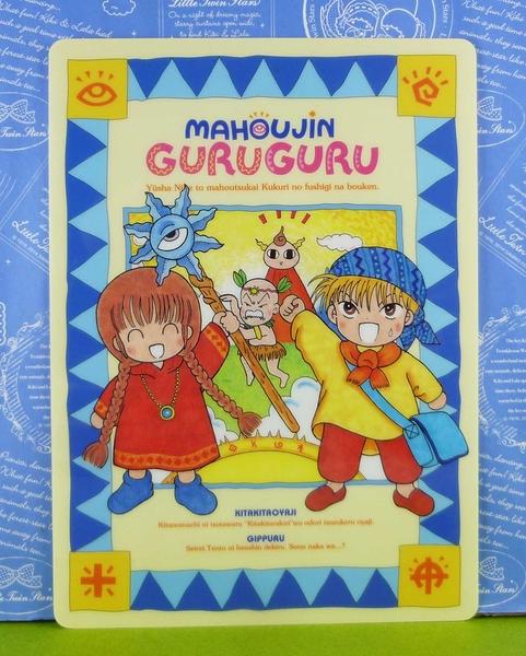 【震撼精品百貨】GURU~墊板【共1款】