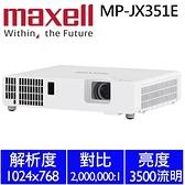 maxell MP-JX351E雷射投影機