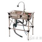 廚房不銹鋼 洗菜盆水槽帶支架雙槽帶架子洗碗池家用落地單槽水池WD小時光生活館