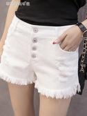 牛仔短褲 白色牛仔短褲女夏新款高腰排扣寬鬆學生破洞毛邊寬管褲熱褲子 夢露