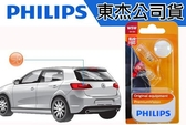 PHILIPS 飛利浦 原廠型 原色光 W5W 12V 5W T10燈泡 小燈 閱讀燈 煞車燈 方向燈