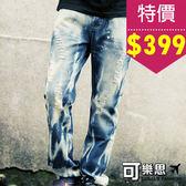 特價出清$399『可樂思』極致貓抓油漆潑墨刷色牛仔褲【CK-851】