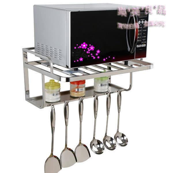 新款304不銹鋼微雙層波爐架可壁掛雙層廚房收納架置物架烤箱架子掛架支架