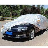 汽車車衣 夏季熱銷 汽車車衣 反光條鋁膜車罩 高檔鋁膜加棉車罩  卡菲婭