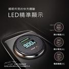 台灣製造 PD+QC3.0 36W雙孔液晶顯示車用全協議快速充電器/車充