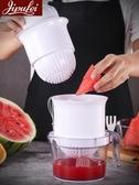 手動榨汁機家用水果小型便攜