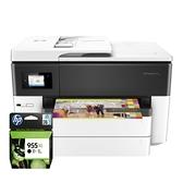 【搭955XL原廠墨水匣一黑】HP OfficeJet Pro 7740 A3旗艦噴墨多功能複合機 可上網登錄