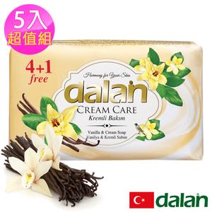 【土耳其dalan】香草豆莢乳霜皂 70gX5 超值組