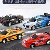 遙控 小型迷你遙控小車可樂易拉罐賽車高速漂移無線遙控 ys4699『伊人雅舍』