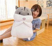 倉鼠抱枕公仔玩偶毛絨玩具女生可愛超萌韓國搞怪睡覺抱女孩布娃娃「摩登大道」