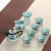 陶瓷功夫茶具整套茶壺茶杯套裝青瓷泡茶器【步行者戶外生活館】