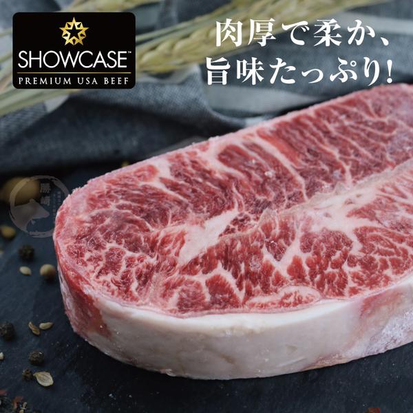【超值免運】美國SC金鑽濕式熟成PRIME霜降牛排2片組(260公克/1片)