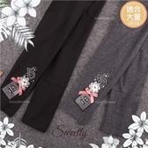 (大童款-女)貴氣香水瓶棉質內搭長褲-2色(300467)【水娃娃時尚童裝】