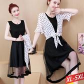 兩件式黑點外衫網紗洋裝XL~5XL【341559W】【現+預】☆流行前線☆