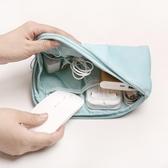 收納包數碼收納包便攜防震電源線耳機硬盤充電寶數據線旅行多功能整理袋 時尚聖誕交換禮物