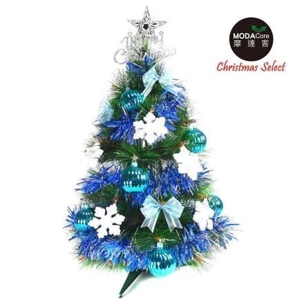 【南紡購物中心】【摩達客】台灣製2尺60cm綠松針聖誕樹+藍白雪花系裝飾