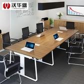 會議桌辦公桌 會議桌簡約現代組合員工辦公桌板式洽談桌長條桌培訓桌辦公桌椅 鉅惠85折