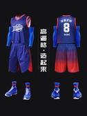 球衣籃球服套裝男夏季比賽運動籃球訓練隊服定制球衣背心團購印字