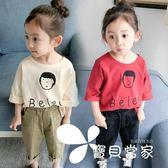 長袖 女童嬰兒童裝2018秋裝女寶寶長袖T恤打底衫小童春秋上衣01-2-3歲4