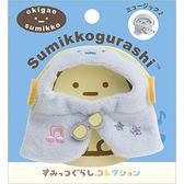 San-X 角落生物 沙包玩偶造型配件 換裝衣服配件 家家酒玩具 斗篷 耳機音符 藍_XS71934