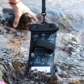 防水袋電話手機防水袋潛水套觸屏通用海邊保護防塵包 【傑克型男館】