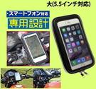 ram mounts ram-hol-aq7-2Cu ram-hol-aq7-1Cu iphone6 plus s6 note note4 edge 防水包防水套摩托車架防水殼轉換頭