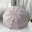 十骨大號雨傘印花小清新太陽傘黑膠防曬防紫外線遮陽晴雨兩用傘女 【快速出貨】