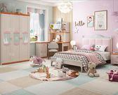 兒童床 實木兒童床女孩公主床女生單人床粉紅色軟包小孩床 印象部落