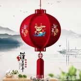 2020鼠年新年印花宮燈商場展會活動春節裝飾福字中式紅燈籠掛飾AQ  完美居家生活館
