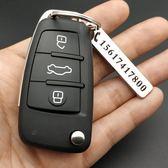 (交換禮物 創意)聖誕-電話號碼牌定制刻字防丟牌男女士汽車鑰匙扣掛件鑰匙環ZMD