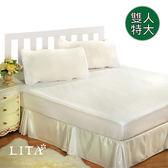 《特價品》-麗塔LITA- 100%防水透氣【雙人特大6X7床包式保潔墊】