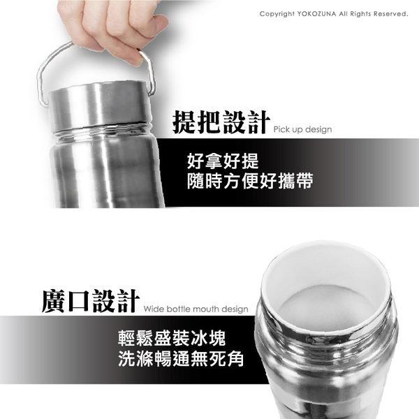 YOKOZUNA 316不鏽鋼手提陶瓷保溫瓶1000ml (陶瓷易潔層)