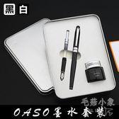 lamy鋼筆優尚學生用練字鋼筆S16成人彎頭書法美工筆套裝    SQ11137『寶貝兒童裝』TW