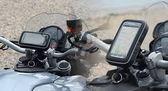 yamaha Hartford sym kymco bmw機車手機架防水包後照鏡支架摩托車防水套打檔車手機支架重機手機架