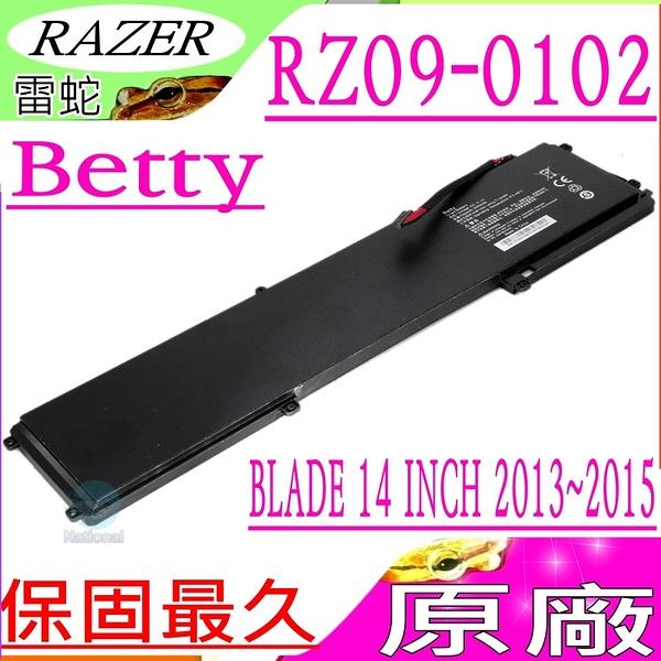 Razer BETTY 電池(原廠)-雷蛇 Blade 14吋, 2013~2015年,RZ09-01301E22,RZ09-01301E41,RZ09-01302E21,RZ09-01161E30