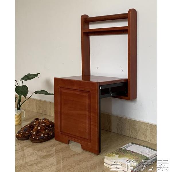玄關椅 實木換鞋凳摺疊凳玄關隱形壁掛掛牆式門口家用腳凳入戶壁椅穿鞋凳 至簡元素