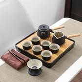 功夫茶具小套裝日式家用簡約客廳陶瓷泡茶壺茶杯會客辦公茶台茶盤【快速出貨】