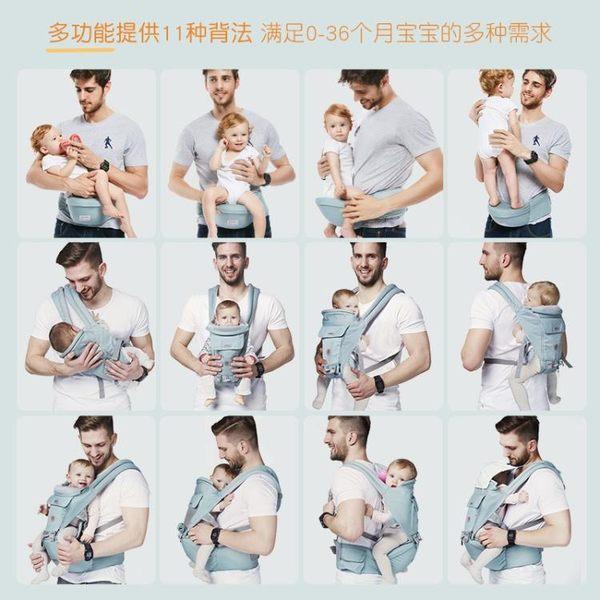 兒童揹帶腰凳前抱式多功能新生兒童初生寶寶腰凳 伊蒂斯女裝