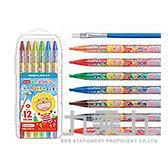 【九乘九購物網】奶油獅水性旋轉色鉛筆12色 CP-611