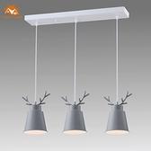 【Honey Comb】北歐風複刻版原木餐廳吊燈(MK816-113)