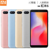 Xiaomi 小米 紅米 6(3G+32G)1200萬 AI雙攝5.45吋高性能手機
