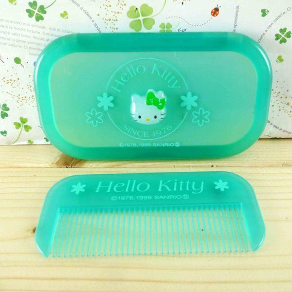 【震撼精品百貨】Hello Kitty 凱蒂貓-KITTY鏡梳組-長藍