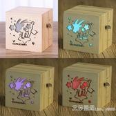十二星座音樂盒八音盒天空之城木質創意女生節生日禮物送閨蜜朋友 【快速出貨】
