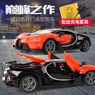 超大遙控汽車玩具兒童遙控車無線充電動男孩高速漂移賽車跑車模型 小山好物