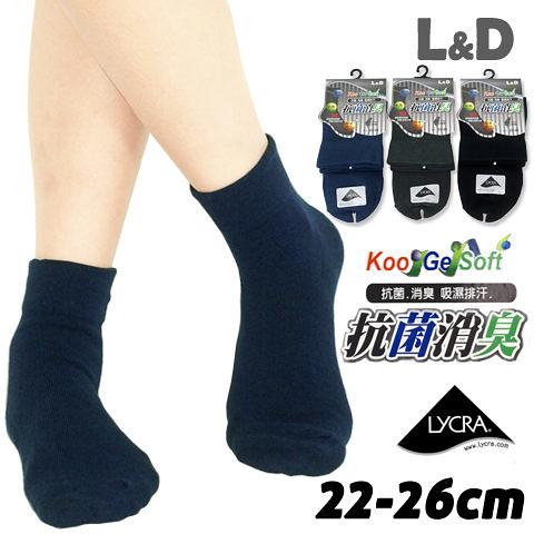 【衣襪酷】1/2寬口襪 抗菌 防臭 素面款 台灣製 L&D