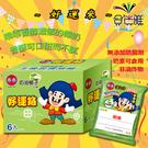 乖乖好運箱-奶油椰子 (40g X6包/箱)X1箱«中元限量發售»【合迷雅好物超級商城】
